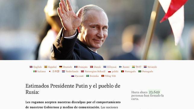 Una imagen de la página web