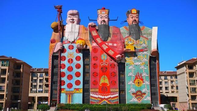 El hotel Tianzi en Langfang, en la provincia de Hebei