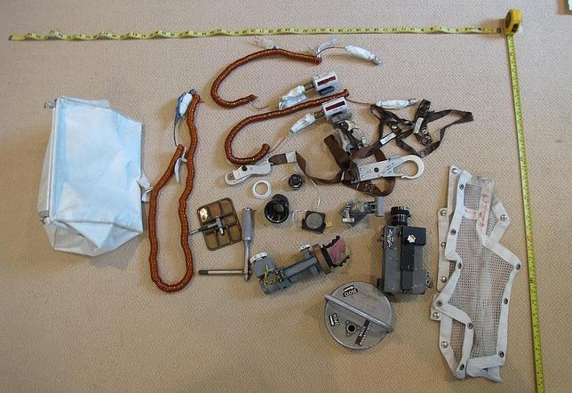 Photograph provided by Carol Armstrong showing the objects found within the white cloth bag