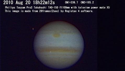 ¿Un nuevo impacto sobre Júpiter?