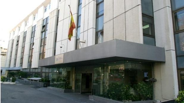 Sede del Consejo de Seguridad Nuclear en Madrid
