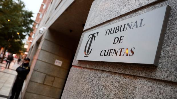 La entrada de la sede del Tribunal de Cuentas en Madrid
