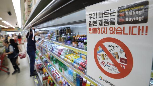 Imágen de la campaña de boicot contra productos japoneses que se está extendiendo por todo Corea