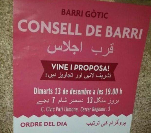 Uno de los carteles editados por el Ayuntamiento de Barcelona