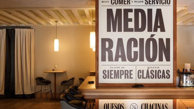 Media Ración, en la calle Beneficencia, 15 de Madrid