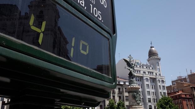 En Zaragoza capital, las máximas superarán los 40º. Las temperaturas no se moderarán hasta el viernes