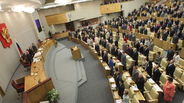 Imagen de un pleno en la Duma correspondiente al año 2011