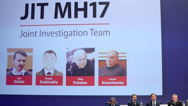 Los cuatro acusados, durante la presentación de las conclusiones por los investigadores