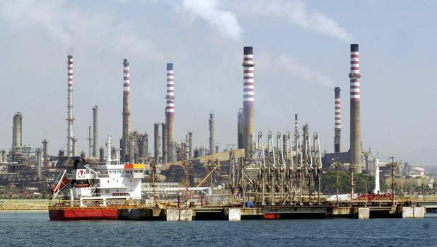 Una refinería de petróleo
