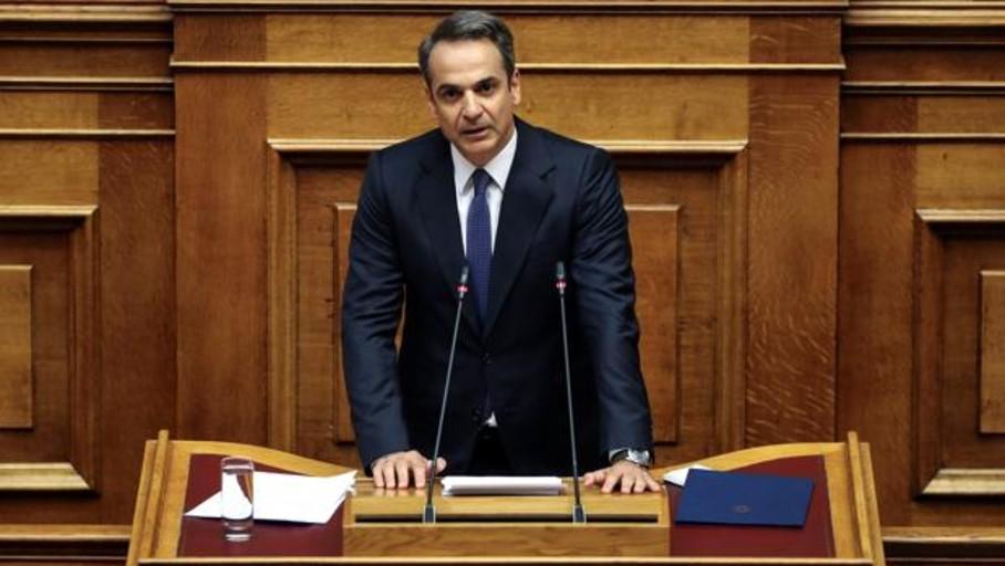 Mitsotakis anuncia su programa gubernamental