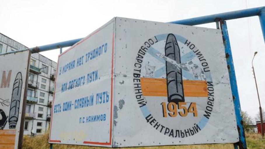 Un accidente con un misil secreto deja cinco muertos y un pico de radiactividad en Rusia