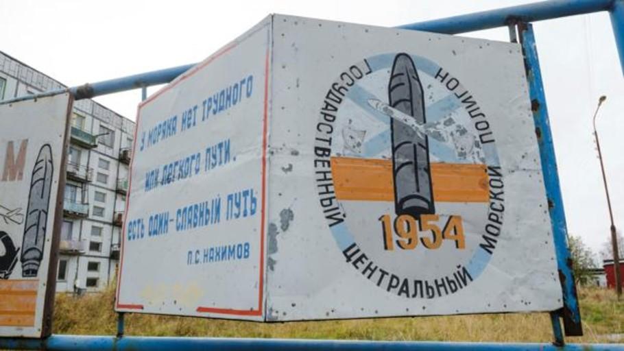 Rusia condecora a los cinco científicos que murieron tras la explosión de un misil la semana pasada