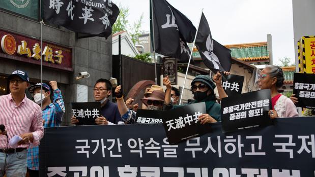 Censura de internet y registros sin orden judicial en Hong Kong
