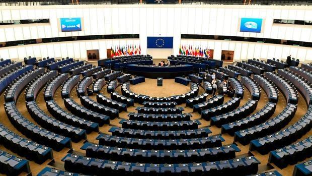 El Parlamento Europeo pide la suspensión del Tratado de Asociación con Nicaragua