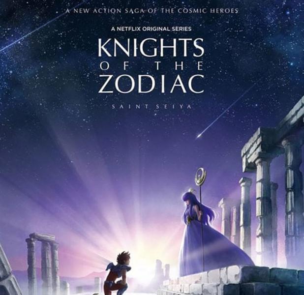 Los Caballeros del Zodiaco llegan a Netflix