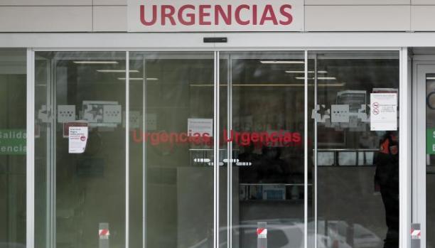 Entrada de Urgencias de un hospital