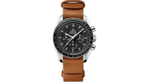 Modelo Speedmaster Moonwatch Professional Chronograph